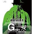 Gメン'75 SELECTION 一挙見Blu-ray VOL.4