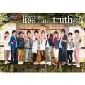 人狼バトル lies and the truth ~人狼VS王子~