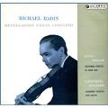 メンデルスゾーン: ヴァイオリン協奏曲 Op.64、ラヴェル: ツィガーヌ、ハバネラ形式の小品