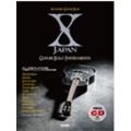X JAPAN 「ギター・ソロ・インストゥルメンツ」 アコースティック・ギター・プレイ 全曲TAB譜付 [BOOK+CD]