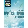 ギター・ソロ Mr.Childrenセレクション [BOOK+2CD]