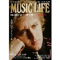 MUSIC LIFE 特集●ロジャー・テイラー/QUEEN