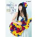 miwa miwa THE BEST ギター弾き語り 初中級