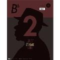 ジャズ・スタンダード・バイブル2 in B♭ 改訂版 [BOOK+CD]