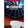Mr.Children 「プレミアム・ベスト」 バンド・スコア