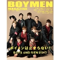 BOYMEN  MAGAZINE Vol.2