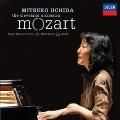 モーツァルト: ピアノ協奏曲第17番、第25番