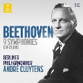 ベートーヴェン: 交響曲全集、序曲集<限定盤>