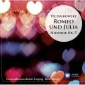 チャイコフスキー: 交響曲第5番、ロメオとジュリエット (Inspiration)
