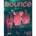 bounce 2018年6月号<オンライン提供 (限定200冊)>