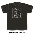 「AKBグループ リクエストアワー セットリスト50 2020」ランクイン記念Tシャツ 18位 ブラック × シルバー Sサイズ