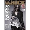 We ROCK Vol.11 [MAGAZINE+DVD]