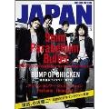 ROCKIN' ON JAPAN 2010年 5月号