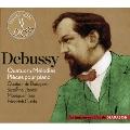 ドビュッシー: 弦楽四重奏曲、歌曲、ピアノ作品集<初回限定生産盤>