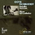 Natalia Gutman Plays Chopin & Rachmaninov