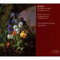 シューベルト: アルペジョーネ・ソナタ(ヴァイオリン版), 「しぼめる花」変奏曲(ヴァイオリン版), ピアノとヴァイオリンのための大二重奏曲