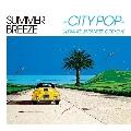 SUMMER BREEZE -CITY POP- ULTIMATE JAPANESE GROOVE<タワーレコード限定>