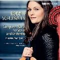 シューマン: ヴァイオリンとオーケストラのための作品全集