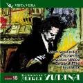 The Legacy of Maria Yudina Vol.18 - J.S.Bach, Shapolin, Serocki, etc