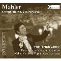 "Mahler: Symphony No.2 ""Resurrection"""