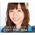 片山陽加 AKB48 2014 卓上カレンダー