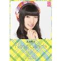 岡田奈々 AKB48 2015 卓上カレンダー