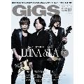 GiGS 2019年7月号