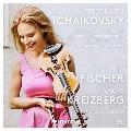 チャイコフスキー: ヴァイオリン協奏曲 ニ長調 Op.35/憂鬱なセレナード Op.26/ワルツ=スケルツォ Op.34/なつかしい土地の思い出 Op.42