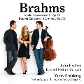 ブラームス: ヴァイオリン協奏曲 Op.77、ヴァイオリンとチェロのための二重協奏曲 Op.102