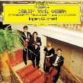 ドビュッシー&ラヴェル, ヴェーベルン: 弦楽四重奏曲<タワーレコード限定>