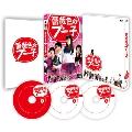 薔薇色のブー子 スペシャルBlu-ray BOX [Blu-ray Disc+2DVD]