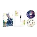 居眠り磐音 特別版 [Blu-ray Disc+DVD]<初回限定生産版>