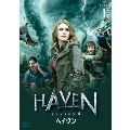 ヘイヴン シーズン4 DVD-BOX1