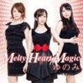 Melty Heart Magic 通常盤 [CD+DVD]