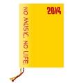 タワレコ手帳 2014