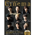 Cinema☆Cinema No.90