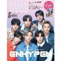 ViVi 2021年6月号増刊