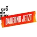 Dauernd Jetzt: Deluxe Edition<限定盤>