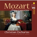 モーツァルト: ピアノ協奏曲集Vol.9