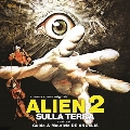 Alien 2 Sulla Terra<Black Vinyl>