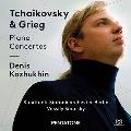 Tchaikovsky, Grieg: - Piano Concertos