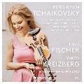 チャイコフスキー: ヴァイオリン協奏曲、憂鬱なセレナード、ワルツ=スケルツォ、なつかしい土地の思い出
