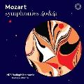 モーツァルト: 交響曲第40 & 41番