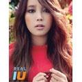 Real : IU 3rd Mini Album