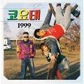 1999: 3rd Mini Album