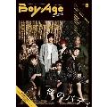 BoyAge-ボヤージュ- vol.8
