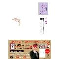 ゲッターズ飯田の「五星三心占い」開運ダイアリー2019 金のイルカ/銀のイルカ