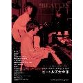 ビートルズ大全集 ピアノ・ソロ&弾き語りセレクション