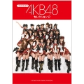 AKB48 セレクション 2 バンド・スコア
