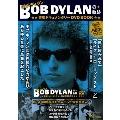 BOB DYLANの軌跡 音楽ドキュメンタリーDVD BOOK [BOOK+DVD]
